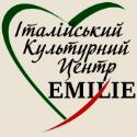 Італійський культурний центр Емілі