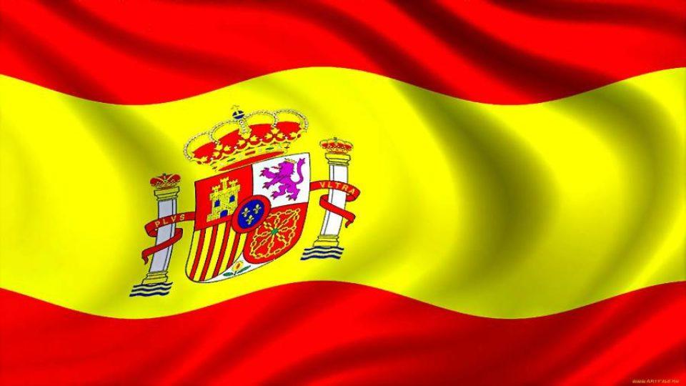 Іспанія-головна.jpg