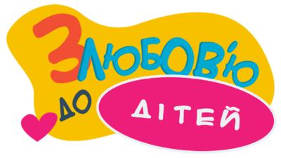 Найкращі YouTube-канали для дітей українською мовою