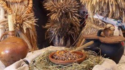 Святий вечір (Навечір'я Різдва Христового): звичаї, обряди, традиції