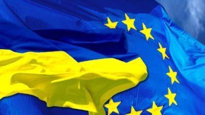 Европа – публічна дискусія для молоді, активістів та представників ГО