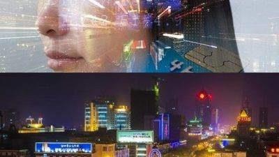 Smart City: місто Іньчуань