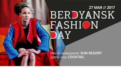 Berdyansk Fashion Day