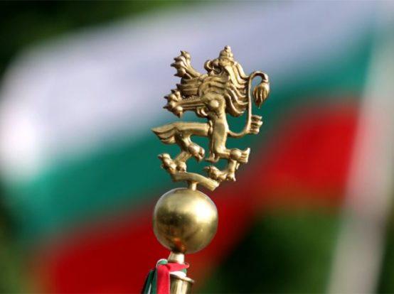 Поздравляем всех с Днем независимости Болгарии! Честит Независимостта на България!