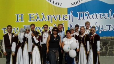 19-й  Всеукраїнський фестиваль грецької культури «Мега Йорти»