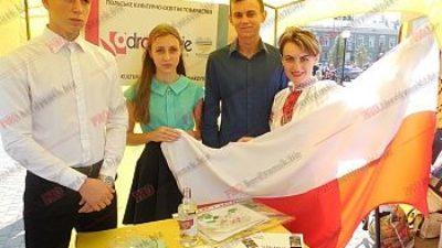 Делегации городов-побратимов поздравят бердянцев