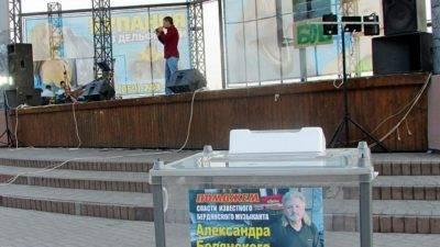 Больше 10 тысяч гривен для спасения Боба (видео)
