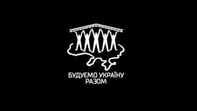 Волонтерський табір БУР завітав у Бердянськ