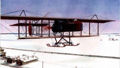 Из истории авиастроения в Бердянске