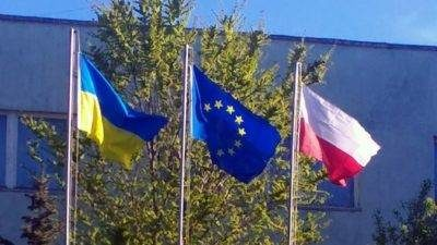 Отметили День польского флага и польской диаспоры