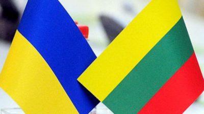 Литовські підприємці розкажуть кременчужанам як відкрити бізнес у Литві
