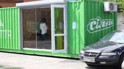 Вперше в Україні рітейлер – мережа «Сільпо», відкрила станцію SilpoRecycling