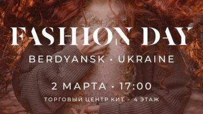 SeaModels приглашает на Berdyansk Fashion Day