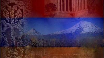 Поздравляем с Днём независимости Республики Армения!