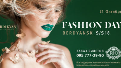 Berdyansk Fashion Day сезона Spring/Summer – 2018