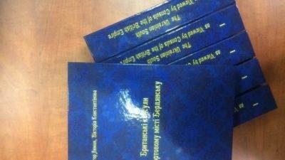 Камбербетч і всі-всі-всі: бердянські історики презентували нову книгу
