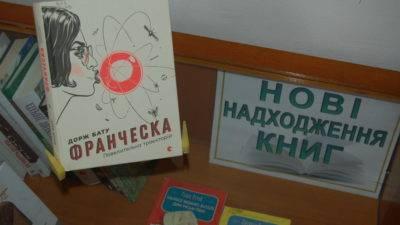 Добра справа від київського друга