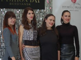 Главное фешн-событие этого сезона в Бердянске (видео)