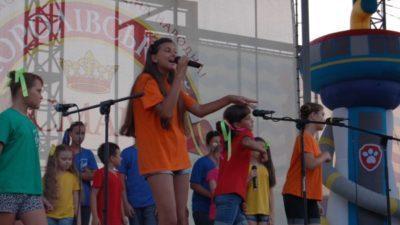 Дитяче свято на Приморській площі Бердянська (відеозапис)