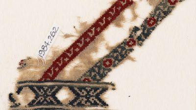 Найдавніші зразки стародавньої вишивки