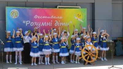 """Фестиваль """"Розумні діти"""" – Бердянськ 2018"""