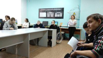 IT-курс розробки сайтів для людей з інвалідністю