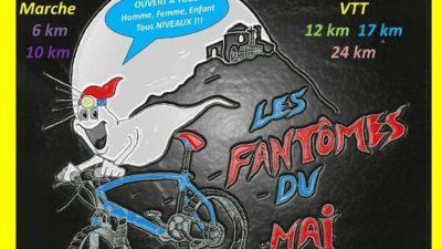"""""""Травневі привіди"""", або креатівна велоніч у  Ла Сейн-сюр-Мер"""