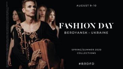 Шестой сезон Berdyansk Fashion Day будет проходить 9 и 10 августа