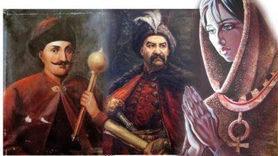 Дружини гетьманів України: забуті долі