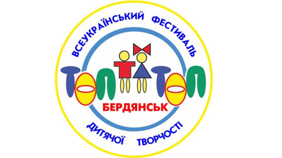 TOp-Top-1.jpg