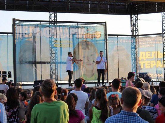 У Бердянську відзначили День молоді (відеозапис)