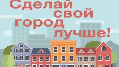 """""""Київський діалог"""" як шанс зробити Бердянськ краще"""