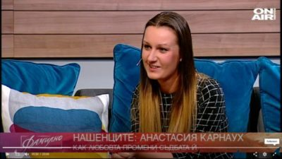 Анастасия Карнаух – журналист, пътешественик и предприемач
