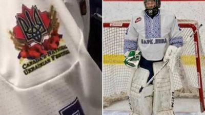 """""""Українська ніч"""": як канадські хокеїсти на лід у вишиванках виходили"""