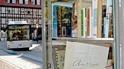 Європейські інновації у бібліотекарському мистецтві