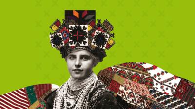 Як виглядали українки 100 років тому: вишиті вбрання, намиста і розкішні вінки