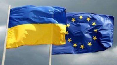 Безвіз для України в Бердянську