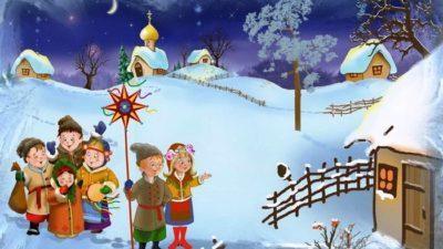 Різдво Христове для українців: Традиції, ворожіння, вірування
