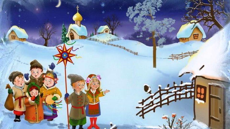 """Результат пошуку зображень за запитом """"«З Різдвом Христовим, добрі люди!» - театралізоване"""""""