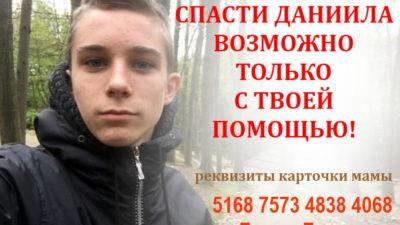 Помочь спасти жизнь одному очень хорошему парню просто. Вы с нами? (+видео с концерта)