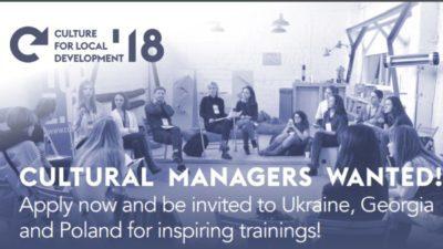 Програма «Культура для локального розвитку»