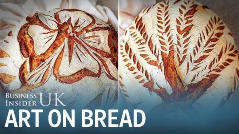 Звичайне диво Хлібного мистецтва від словенської пекарки Аніти Шумер