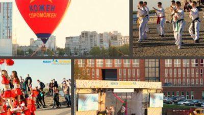 Всеукраїнський фестиваль талантів «Кожен спроможен» у Бердянську