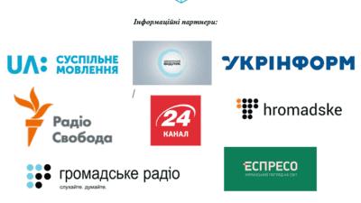 Національний екзит-пол: парламентські вибори 2019