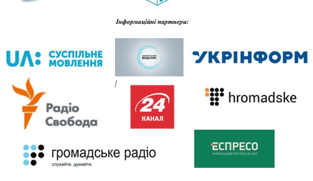 sponsory-ukr.png