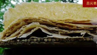 Хлеб Мира. Блины из перетертых соевых бобов, пшеницы и кукурузы